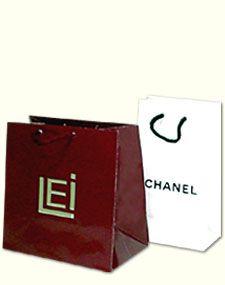 Луксозна хартиена торба 7