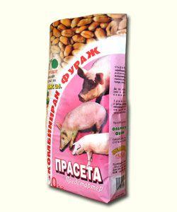paper bag /sack/ for 10, 20 kg of fodder /livestock food/