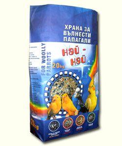 paper bag /sack/ for 20 kg of seed food for birds (parrots)