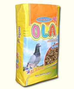 paper bag/sack/ for 20 kg of seed food for birds (pigeons)